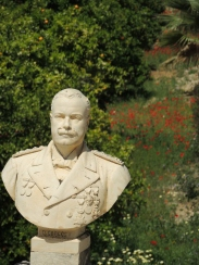 One of the military busts
